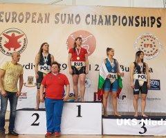 me-w-sumo-plovdiv-bulgaria-2018-38